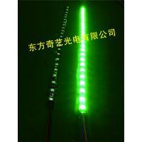 黑板5050RGB灯条 5050吸铁磁铁灯带
