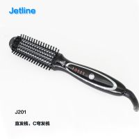 J201电卷发梳陶瓷刘海卷发棒两用卷直发器内扣卷发器短发电卷梳