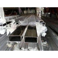 贵盈厂家(图) 310S耐高温不锈钢管 不锈钢管