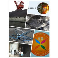 惠州煤炭公司|惠州煤炭经销商|惠州煤炭批发|惠州煤炭价格