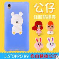 新款俊奇Jun-Q48 oppo r9手机壳公仔硅胶手机壳5.5寸可爱深圳原厂批发