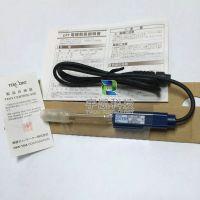 日本DKK-TOA东亚电波复合电极酸碱度pH计