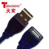 TINGSOO/天索usb线材196B电脑数据线2.0版扫描仪打印机共享线延长线厂家直销