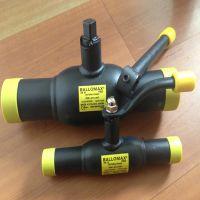 波昂区域供热浮动球焊接球阀