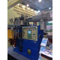 供应鑫城一鸣生产电脑控制自动射出成型机,3RT开模自动注射机