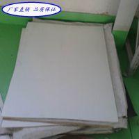 河南聚乙烯四氟板厂家 耐磨抗震聚乙烯四氟板 楼梯板