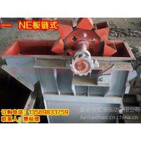 供应水泥上料机【立式垂直提升机】斗碗式水泥提升机(箱体式)密封