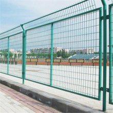 枣庄塑后4mm框架网价格 圆管壁厚1.2mm现货 框架护栏网专业生产厂家