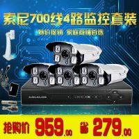 超强夜视4路监控设备套装成套高清监控摄像头套餐家用视频监控器