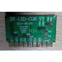 语音盛矽语音识别控制芯片,无需采库,海量词条任你选