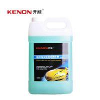 汽车美容用品  开能超浓缩全能清洗精华素内饰清洁家居门板清洗