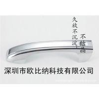 镀铬添加剂、电镀添加剂、环保三价白铬、三价铬
