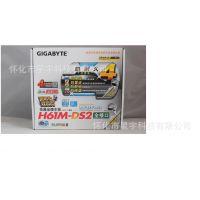 【特价】Gigabyte/技嘉 H61M-DS2 3.0版 1155主板 搭G1610 特价