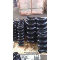 专业生产碳钢焊接弯头 Q235弯头 图纸定制弯头 价格合理
