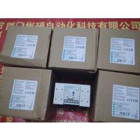 认证产品3RB3026-1RE0低压断路器