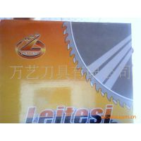 不锈钢无缝管/焊接管切割300*2.5*32雷特斯(Leitesi)高速钢圆锯片