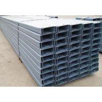 常年大量供应C型钢  c型钢 镀锌c型钢 热镀锌c型钢