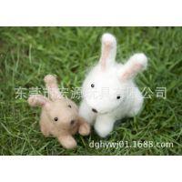 厂家定做毛绒兔子公仔 仿真毛绒兔子玩具批发 兔子挂件可来图订制