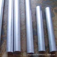 1060铝棒,规格齐全纯铝 现货规格齐全 量大从优