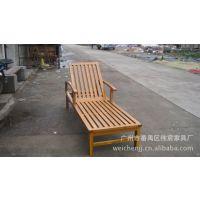 供应实木沙滩椅价格/休闲沙滩椅供应/高档泳池躺椅广州休闲桌椅厂家