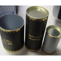 2015北京新纸罐定制 北京纸罐设计 北京纸罐包装厂家
