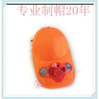 成人帽子 太阳能风扇布帽 欧美流行帽子 鸭舌运动帽 帽厂