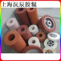 【上海沅辰】专业生产 质量上乘  转印膜专用 热转印胶轮