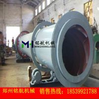 郑州厂家大型滚筒烘干机 锯末烘干机 石料烘干机