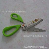 可拆装冰箱剪 多功能厨房剪刀 适用于肉菜 鸡骨剪 现货供应