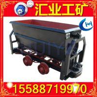 煤矿矿车 KFU0.55 翻斗式矿车 KFU0.75翻斗式矿车