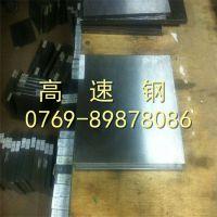 美国进口SKH-9高速钢板 高速钢板热处理硬度