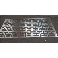 湖南湘潭吸音吊顶铝天花|声学隔音铝单板幕墙|湖南湘潭造型铝幕墙
