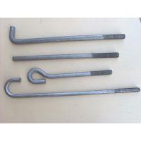 厂家现货 各种规格优质地脚螺栓 地脚螺丝 各种异型件