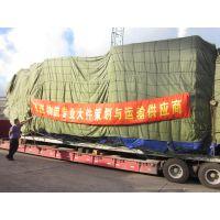上海到辽源通化梅河口白山延吉敦化吉林全境散货大件高低板运输