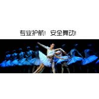 天津舞台地板_舞台专用地板_舞蹈房地胶_舞蹈室地胶