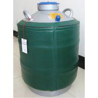 北京代理 乐山东亚液氮罐YDS-30-125/YDS-35B-125