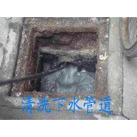 通州区抽化粪池13717855478管道疏通公司