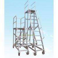 厂家供应重庆定制铝合金梯子/仓储货架梯/重庆平台扶手梯