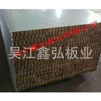 【品牌:鑫弘】机制纸蜂窝彩钢夹芯板(宽度1150,厚度50mm)