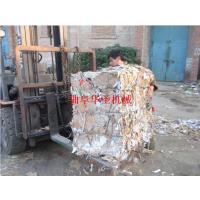 华圣塑料瓶易拉罐压缩机器 液压打包机 节约空间 专业定制