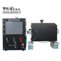 柳州发动机号码气动打码机,码清便携式打标机