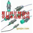 代理佳乐位移传感器UA18CLS15POM1现货供应