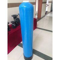 HY TANK软化树脂罐,玻璃钢罐20*1100(844)水过滤用