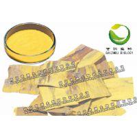 肉桂醛 3104-55-2高含量标准品 世洲直供