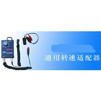 中西通用转速测量适配器(与废气分析仪配用) 型号:FN02-RPM5300库号:M229176
