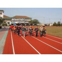 韩城塑胶跑道|康特塑胶体育|学校操场塑胶跑道