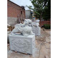 供应汉白玉优质石貔貅、石雕貔貅、山东厂家加工定制。