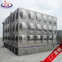 屋顶组合式不锈钢水箱 304方形膨胀水箱 拼装消防水箱 仕强