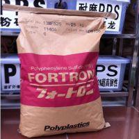 宁波德琦现货供应日本宝理/1140A6 /PPS 高强度 玻纤增强40%