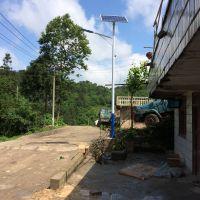 供应怀化中方县美丽乡村太阳能路灯|5米20瓦太阳能路灯